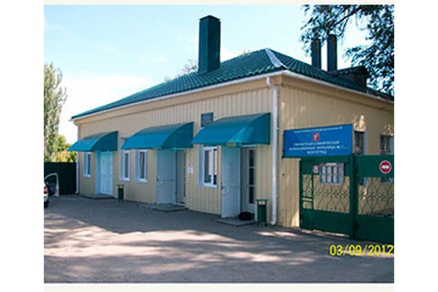 Стоматологическая поликлиника калининского района