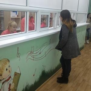Детская областная больница в твери номер регистратуры