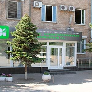 Поликлиника московская 6 телефон регистратуры